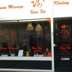 body to body massage noord holland slavin biedt zich aan