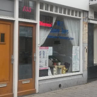 amateur escorts massage erotisch amsterdam