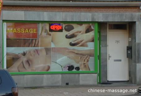 Chinese Massage Feng Ka