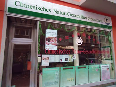 Xi Fu Chinesisches Natur Gesundheitszentrum Düsseldorf