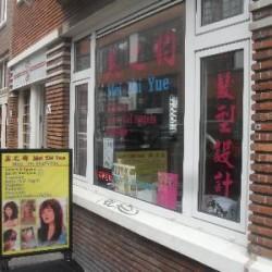 Chinese Massage Mei Zhi Yue