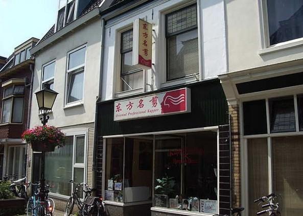 Massagesalon Utrecht