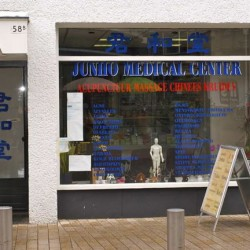 Chinese massage Tilburg