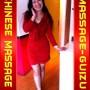 Gui-Zu Chinese Massagesalon - Image 2