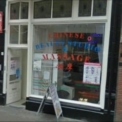 Chinese massagesalon