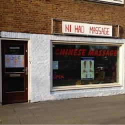 Chinese Massagesalon Ni Hao Amsterdam