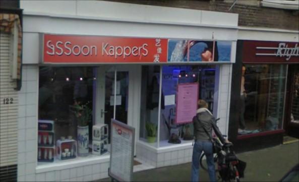 Sassoon kapsalon chinese massage for Kapsalon interieur te koop