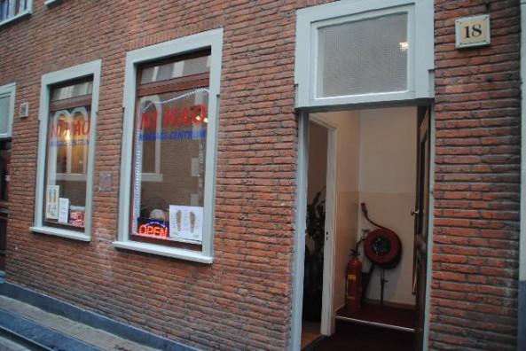 Sweet Thai Massage Amsterdam - Traditionele Thaise massage in Amsterdam