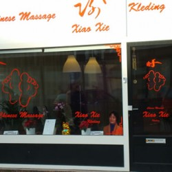 Xiao Xie\'s Massage Salon