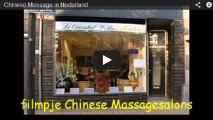 Filmpe Chinese Massage
