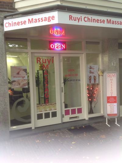 chinese massage ruyi