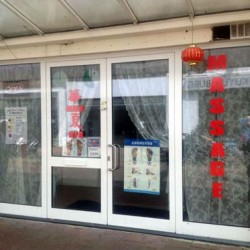chinese massage haarlem