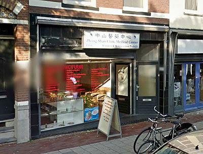 Zhong Shan Rotterdam