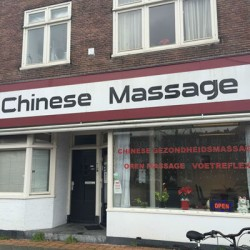 chinese massage utrecht