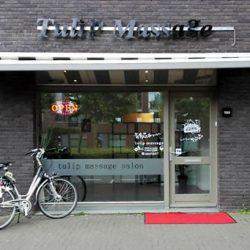 Tulip-massage-Amsterdam
