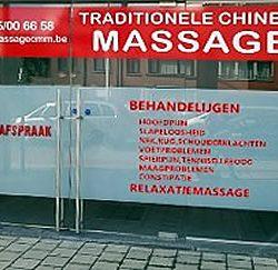 chinese massage aalst