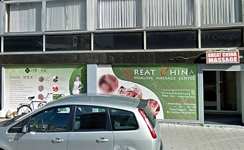 chinese-massage-gent