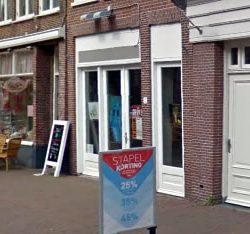 Massage Spa Grote Noord in Hoorn