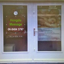 Hongdu Massage